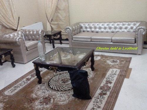 New Sofa Design 2020 In Pakistan Online