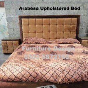 Fabric Bed In Islamabad, Rawalpindi and Pakistan